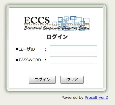 WebDAV ログイン画面