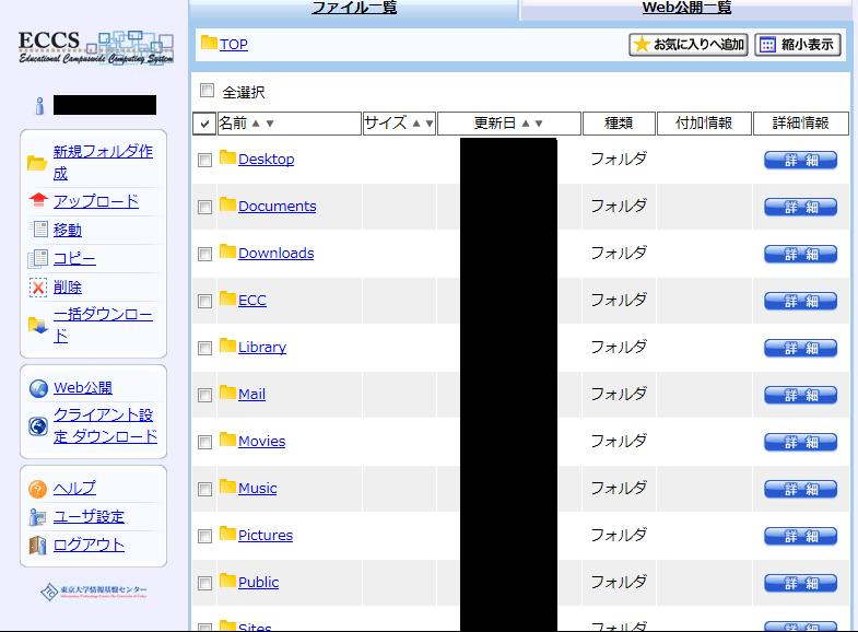 WebDAV top