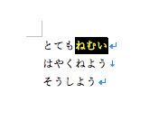 22_3_6_m