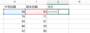23_2_4_f