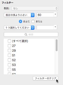 23_2_5_q