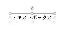 24_3_3_c