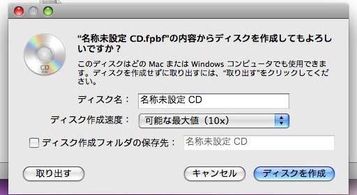 CD-RW5