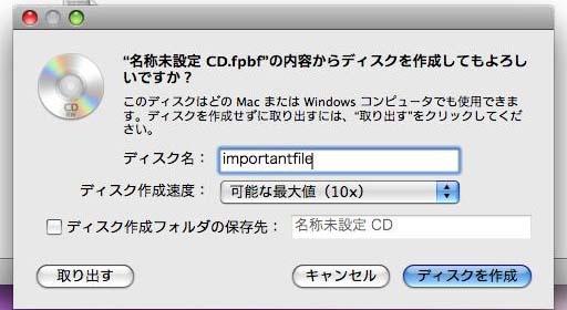 CD-RW6