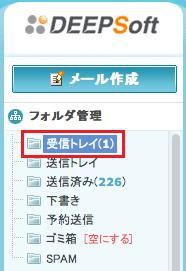 receive-1