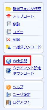 webdav-web-3
