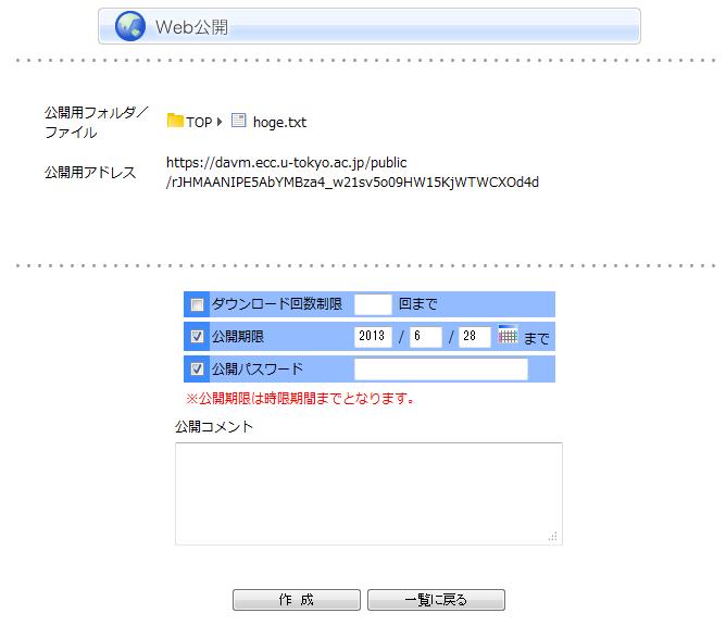 webdav-web-4