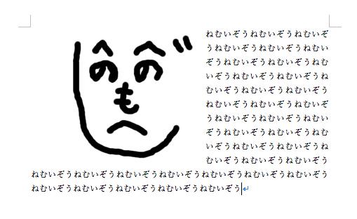 22_3_10_j