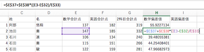 23_2_11_f