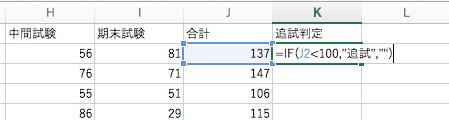 23_2_12_a
