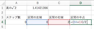 23_2_14_a