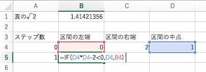 23_2_14_b