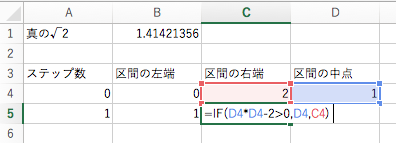 23_2_14_c