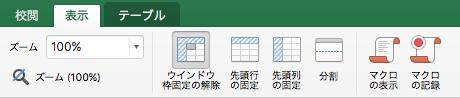 23_2_6_y