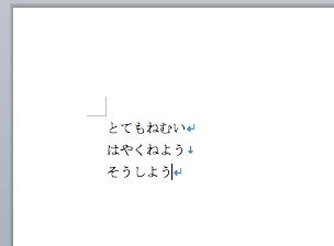 22_3_5_d