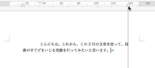 22_3_7_u