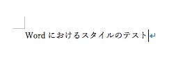 22_3_8_b