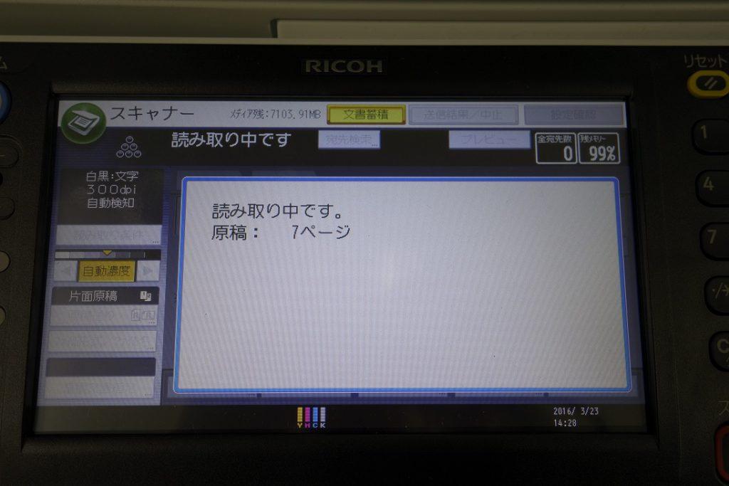 9_6_1_h