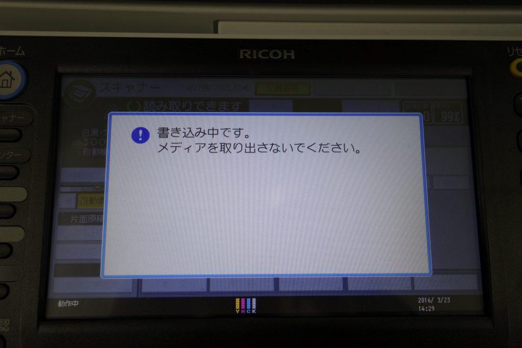 9_6_1_j
