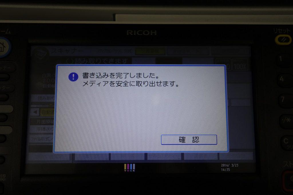 9_6_1_k
