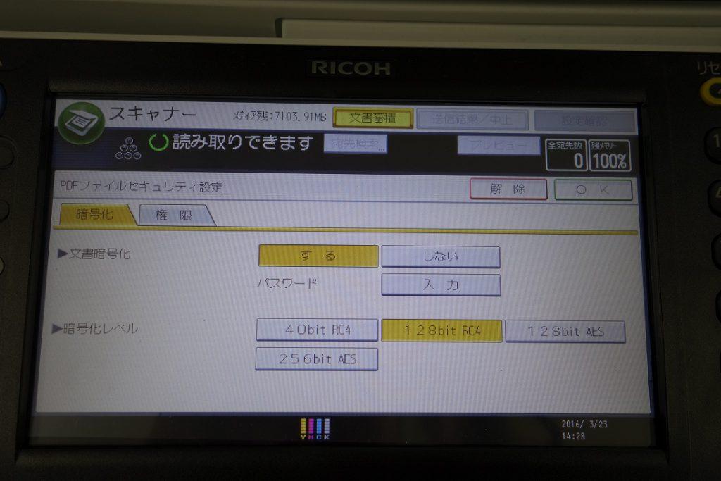 9_6_1_u