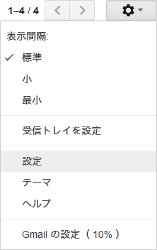 11_3_2_3_b