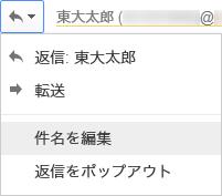 11_3_4_d