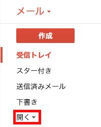 11_3_5_1_c