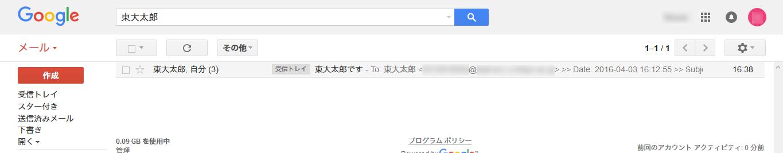 11_3_5_2_c