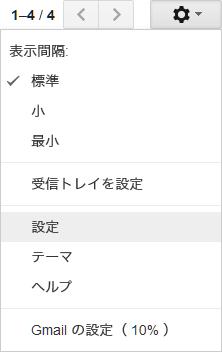 11_3_5_4_g